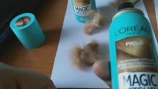 Как избавиться от седых волос? Обзор Тонирующего спрея для волос L'oreal Magic Retouch