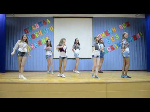 Крутой танец девочек/ Танцы/ Катя Шошина