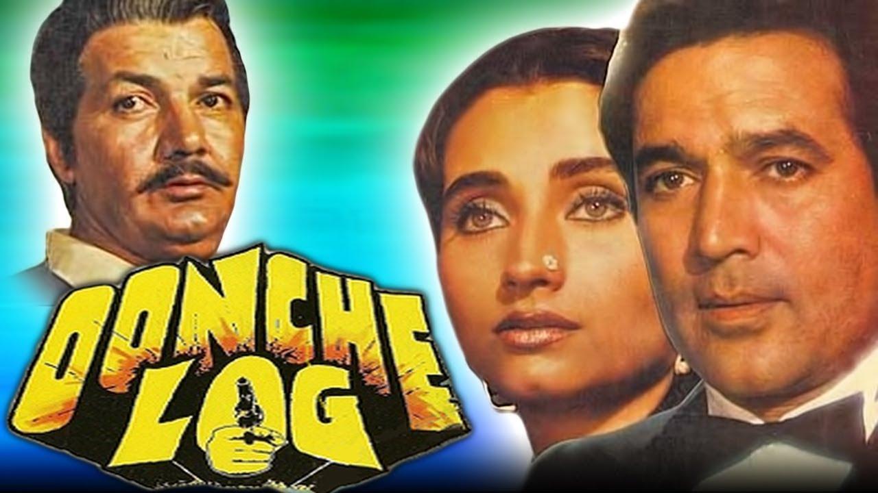 Download Oonche Log (1985) Full Hindi Movie | Rajesh Khanna, Salma Agha, Danny Denzongpa, Prem Chopra