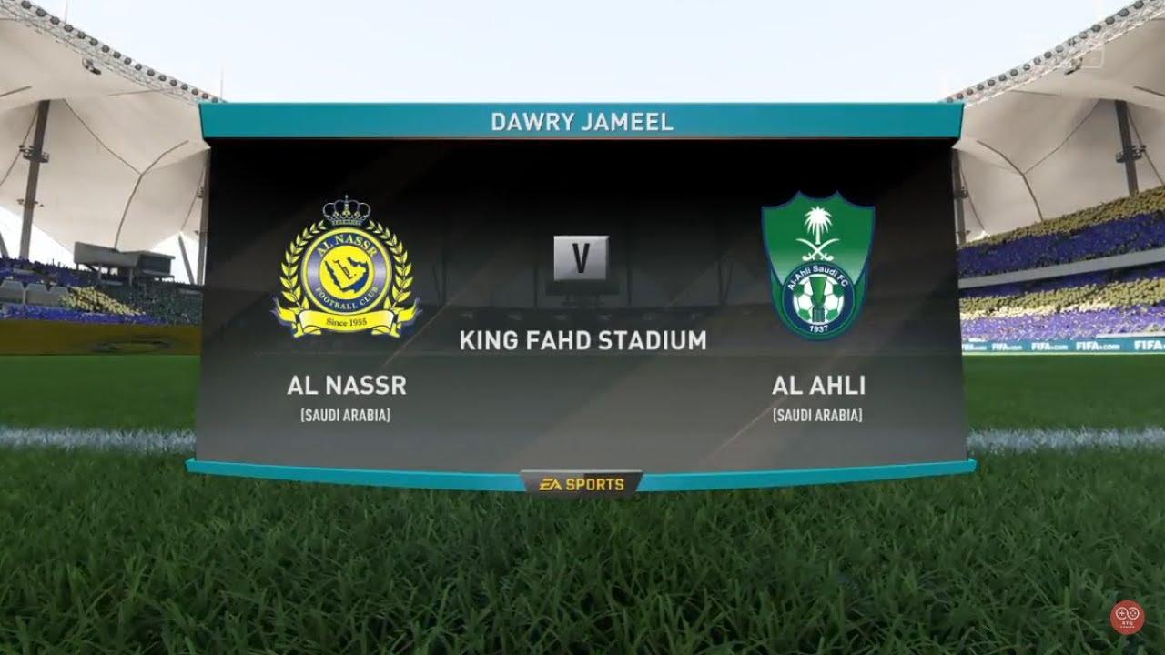 مشاهدة مباراة الاهلي والنصر بث مباشر بتاريخ 12-02-2019 الدوري السعودي