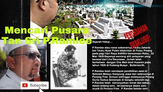 Video Pusara P Ramlee di Tahun 2015 (P. Ramlee's Grave in the Year 2015) download MP3, 3GP, MP4, WEBM, AVI, FLV Juli 2018