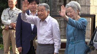 天皇、皇后両陛下が正田邸跡地「ねむの木の庭」を散策 高輪皇族邸 検索動画 19