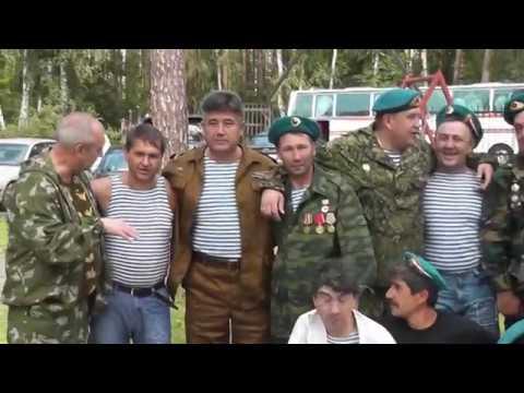 ВСТРЕЧА  ВЕТЕРАНОВ 48  ДШБ  66 БРИГАДА ДЖЕЛАЛАБАД ЧАСТЬ 1
