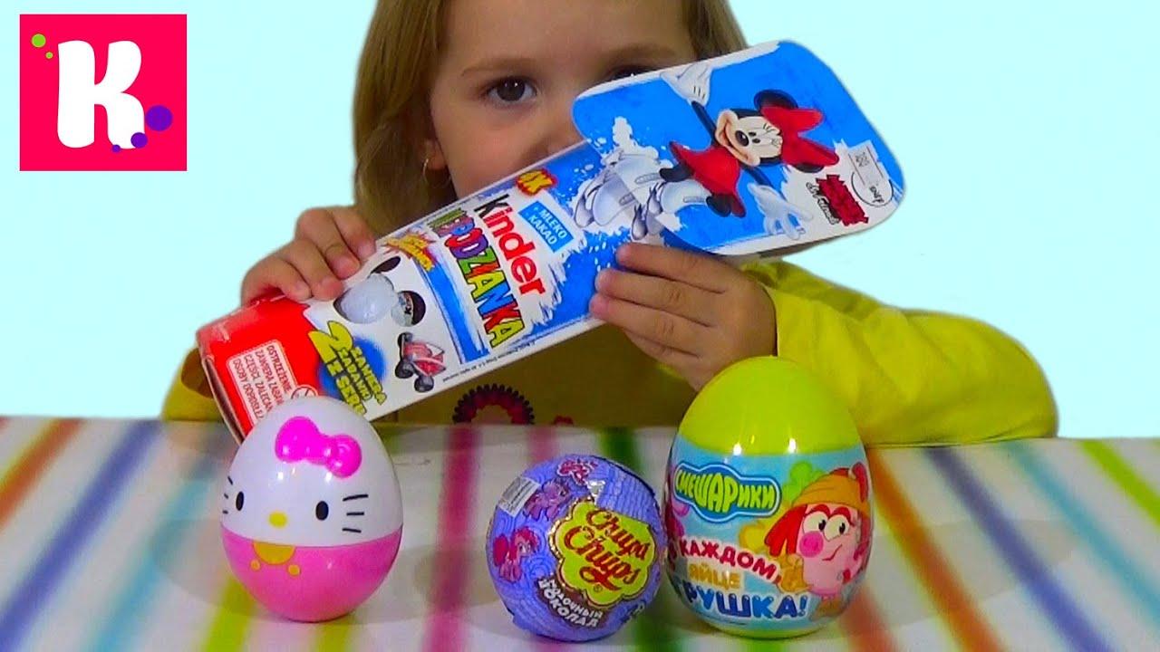 Катя открывает сюрпризы/ обзор игрушек