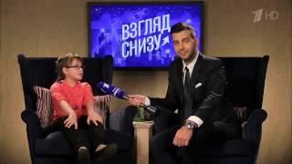 Вечерний Ургант. Взгляд снизу Все выпуски из нового сезона - 2014г.