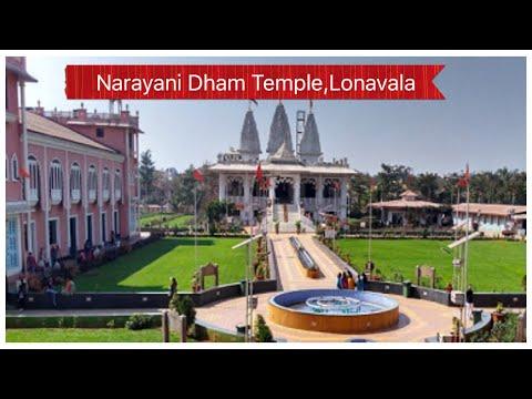Narayani Dham Temple||Lonavala||Maharastra ||Tourist Place Of Lonavala||Weekend Gateway From Mumbai|