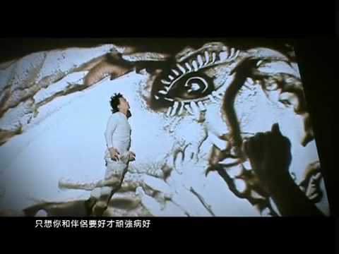 Eason Chan 陳奕迅 《一絲不掛》MV.mp4