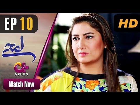 Lamhay - Episode 10 - Aplus Dramas