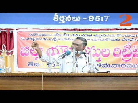 Bro Jayaraju Garu Special Meetings Guntur Youth Message 13-08-2016