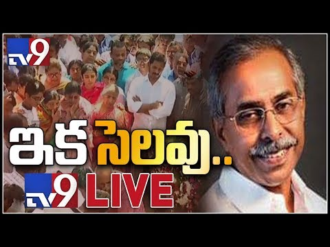 YS Vivekananda Reddy Final Journey LIVE || Pulivendula - TV9