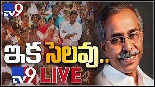 YS Vivekananda Reddy Final Journey LIVE || Pulivendula - TV9
