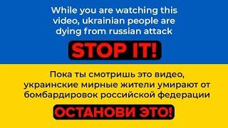 СКАЙ - Україно (Official Music Video) 2015