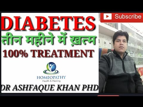 Diabetes complete cure with homeopathic combination formula medicine