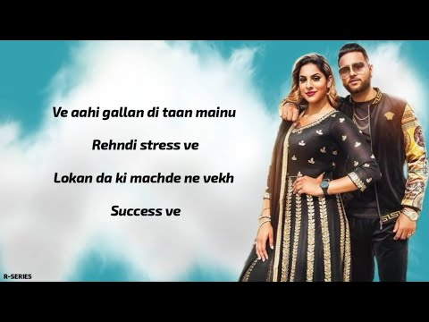 Don't Worry (Lyrics) - Karan Aujla | Deep Jandu
