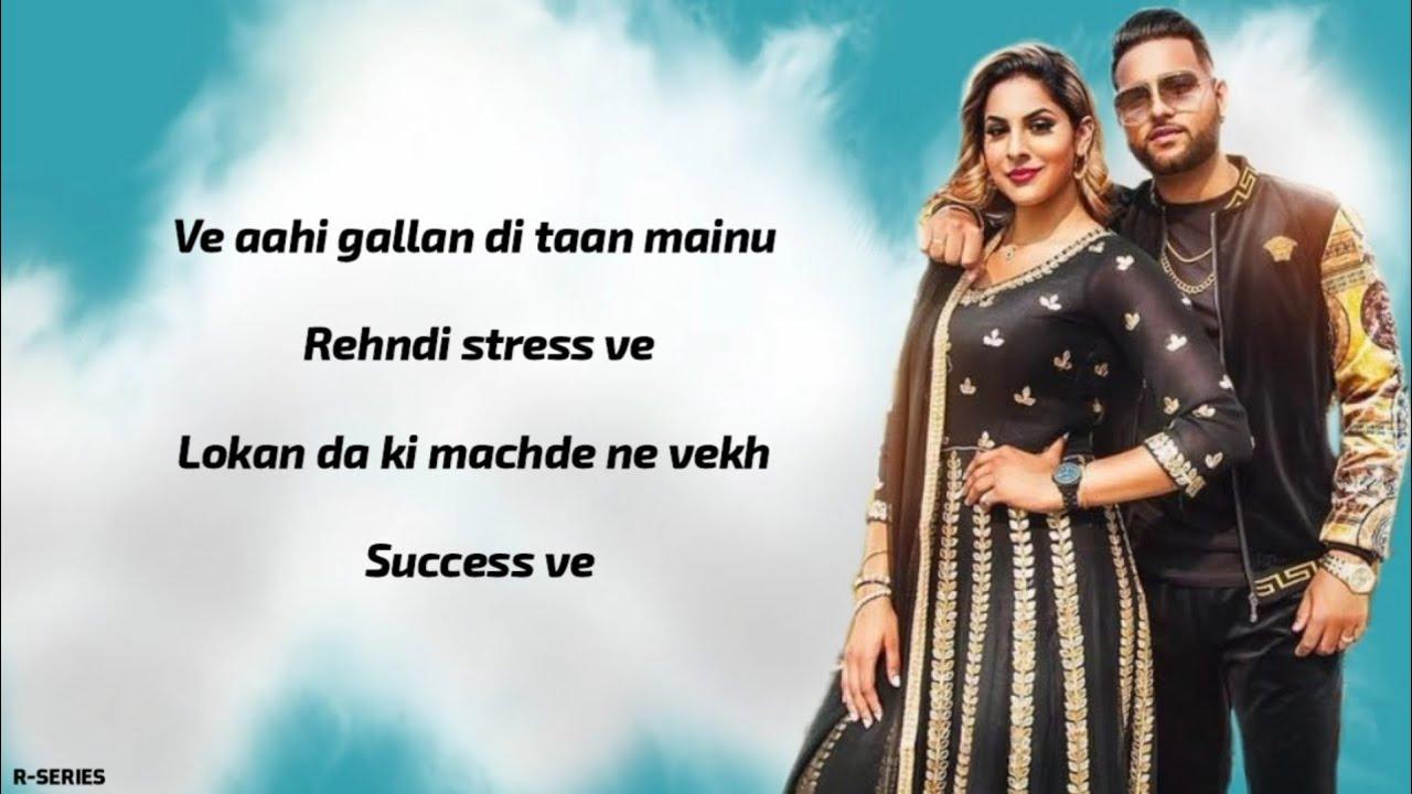 Don't Worry (Lyrics) - Karan Aujla | Deep Jandu