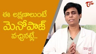 What is Menopause & what are its symptoms explains Dr. Manjula Anagani - TeluguOne