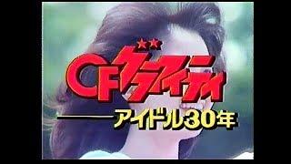 メモ※ 1983年8月22日 よみうりテレビ開局25年 日本テレビ開局30年 記念...