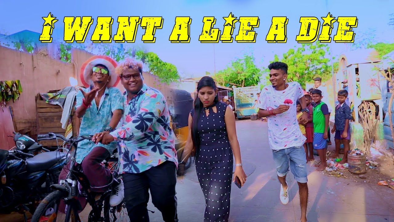 I Want A Lie A Die Maima Azhaga Vaippa Mai Gana Apellow Tik Tok Trending Yaara Nee Youtube
