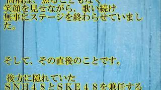 同じAKBの小嶋陽菜と峰岸みなみの操作する 大型の扇風機に 高橋のかつら...