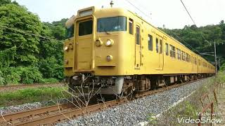 鉄道PV15