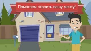 ООО Олмакс проект - поставщик строительных материалов в Минске(, 2016-06-05T18:42:50.000Z)
