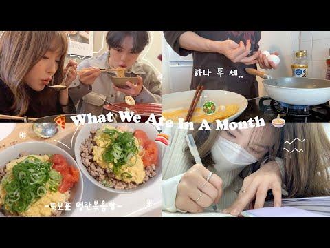한달동안 다양하게 먹은 것들.zip 한일커플의 동네 맛집 도장깨기🤜🏻💥 (Osaka Vlog)
