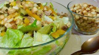 Внимание для любителей салатов новый рецепт!! Легкий салат без майонеза. Рецепты салатов.