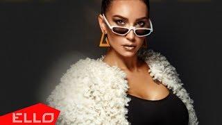 KUPTSOVA - Вiтрильник / Lyric video