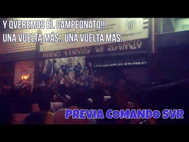 Y QUEREMOS EL CAMPEONATO (Nueva Canci├│n) - La Banda Comando Svr #NocheBlanquiazul2018