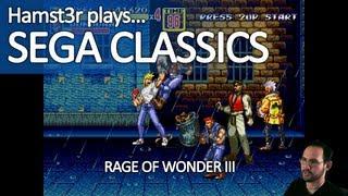 Sega Classics Collection (9 of 13)