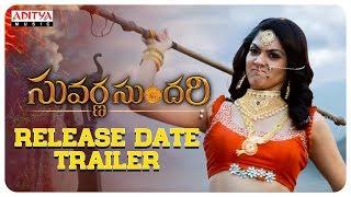 Suvarna Sundari Release Date Trailer | Sakshi | Jayaprada | Indra | Raam | M.S.N Surya