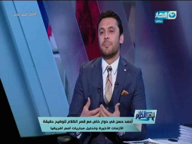 حلقة العميد كاملة في برنامج قصر الكلام علي قناة النهار