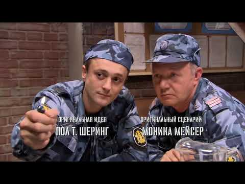 Сериал Побег — Pobeg (2010-2011) 1 СЕЗОН 8 серия
