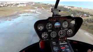 Полеты на вертолете Robinson R44. Штормовое 2012(Полеты на вертолете Robinson R44. Штормовое - Поповка