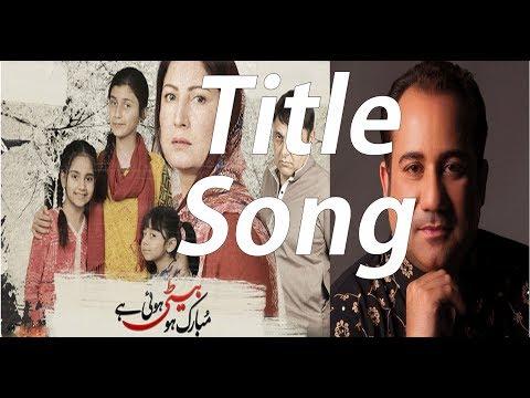 Mubarak Ho Beti hui Hai Title Song || Ab Apna Dard Pase Aaina