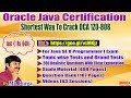 Importance of Java Certification ( OCJA: 1Z0-808 ) Syllabus,Sample Questions By Durga.!!!