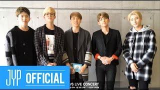 """DAY6 LIVE CONCERT """"DREAM"""" Invitation Video"""
