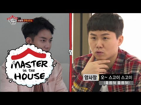 """Seung Gi """"Can I speak in Japanese a little more?"""" [Master in the House Ep 16]"""