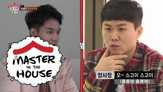 "Seung Gi ""Can I speak in Japanese a little more?"" [Master in the House Ep 16]"