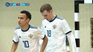 Квалификация ЕВРО 22 Группа 2 Армения Россия 2 5