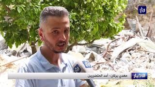الاحتلال يهدم منزلين لعائلة برقان في سلوان ويعتدي على المواطنين  (30-4-2019)