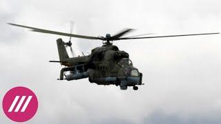 Азербайджан сбил российский вертолет. Какой ответ последует от Москвы?