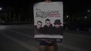 Ъпсурт Live Band  Promo 2 with Mihaela Anastasova | 16.09.2016 | Club *Mixtape 5*