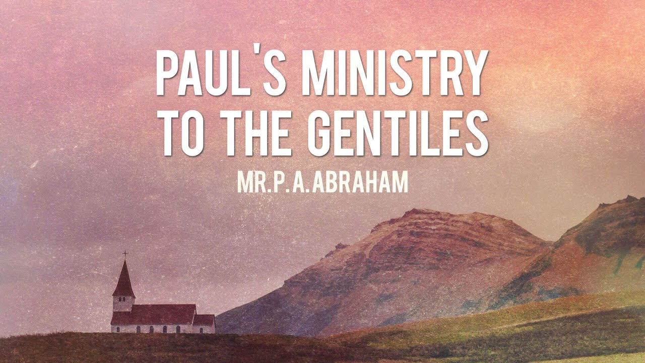 pauls ministry to thessalonica essay The life and ministry of the apostle paul - the life and ministry of the apostle paul the beginnings of my life are an interesting jumble, and they highlight the cosmopolitan world that was the roman empire.