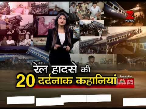 20 agonizing stories of Muzaffarnagar rail accident
