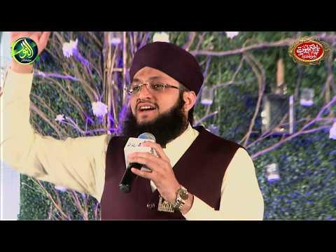 Arshe Haq Hai Kalame Aala Hazrat Hafiz Tahir Qadri