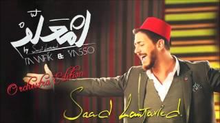 Saad Lamjarred - LM3ALLEM ( DJ YASSO & Tawfik Sadki Orchestral Cover/Remix )