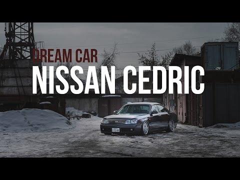 Dream Car: Nissan Cedric Gloria MY34