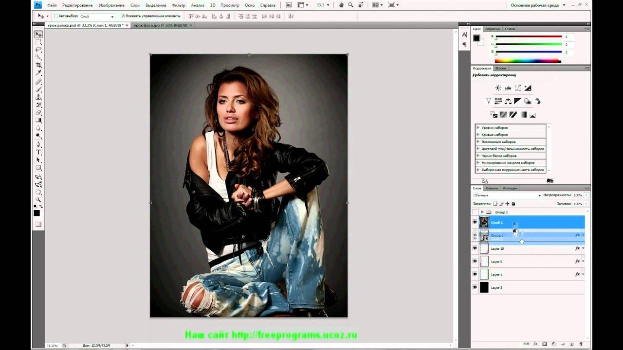 Как вставить фотографию в рамку в программе Adobe ...