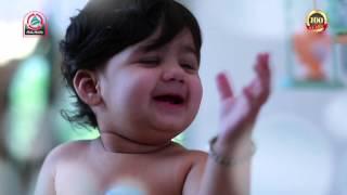 Baljiwan Ghutti infants & children health tonic 30 Sec_1.VOB